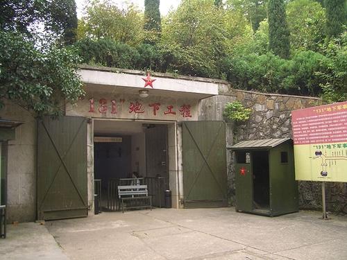 Proyecto 131, la ciudad oculta de Mao