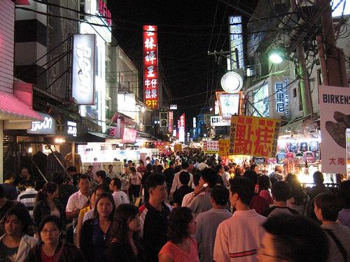 Recorriendo Taipei