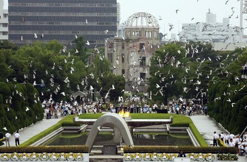 Museo Memorial de la Paz, en Hiroshima