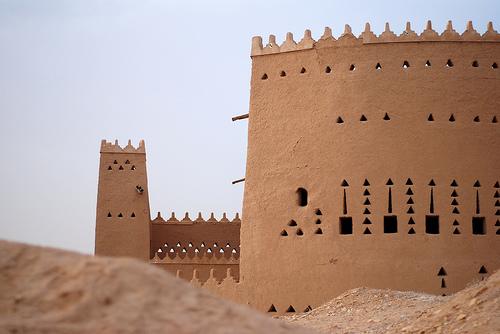 At Turaif, Distrito de Al-Diriyah, Arabia Saudí
