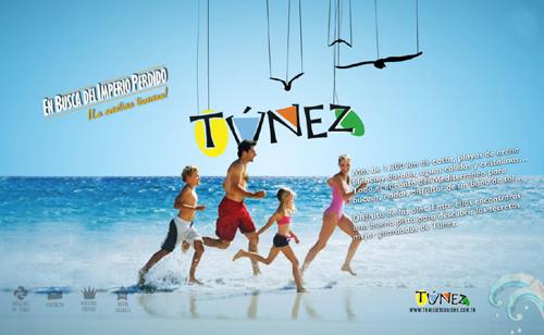 Gana un viaje a Túnez