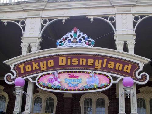 Tokyo DisneyLand Disney-tokio
