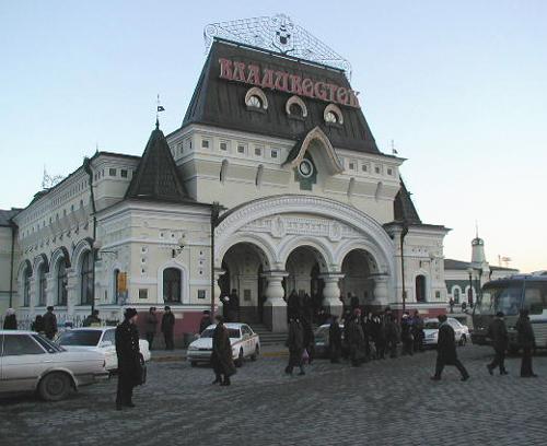 Estacon de Vladivostok
