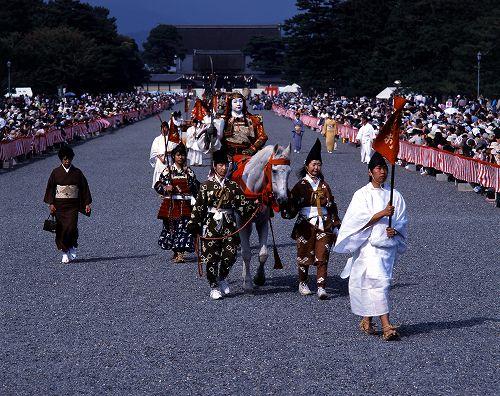 Festival Jidai