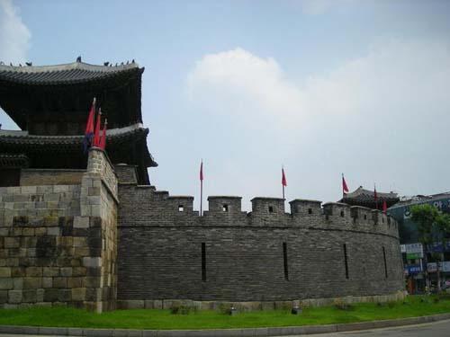 fortaleza suwon