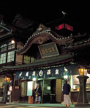 japon-b.jpg
