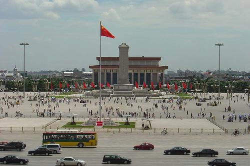 Tian anmen, Pekin, China