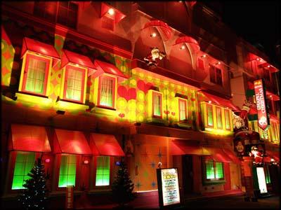 love hotel con temática navideña