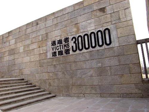 memorial-de-nanjing-2