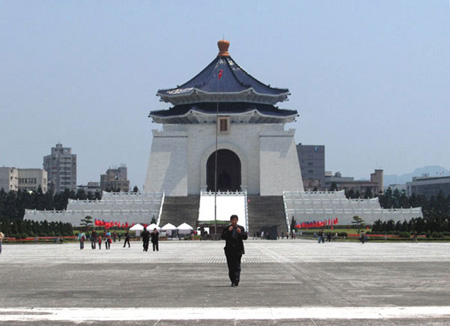 Chiang Kai Shek Memorial, en Taipei