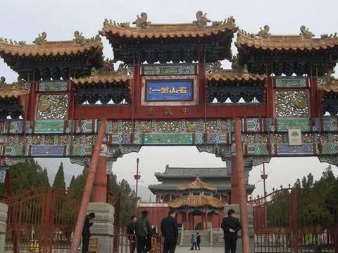 Los Monumentos de Dengfeng, en China