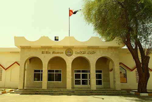 Historia en el Museo Nacional Al Ain, en Abu Dhabi