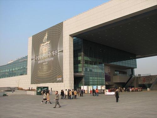 El Museo Nacional de Corea del Sur