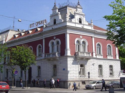 oficina postal zemun