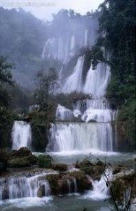 Cascada Namtok Ba Cho