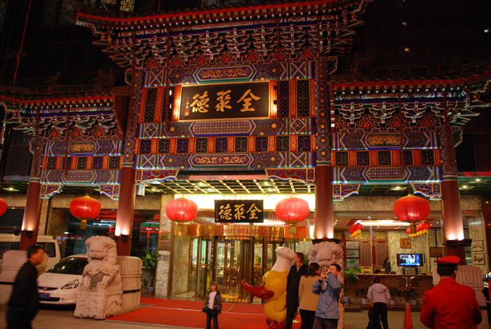 Los mejores y mas tipicos restaurantes de Pekin