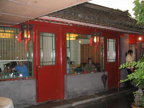 Restaurante Li Family