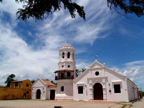 Santa Cruz de Mompox, en Colombia