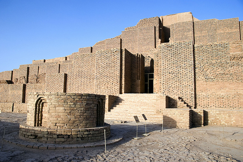 Tchogha Zanbil y su gran zigurat
